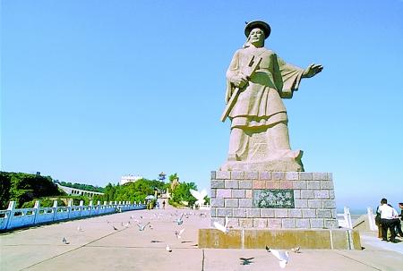 河南  郑州市   黄河风景名胜区 - 海阔山遥 - .