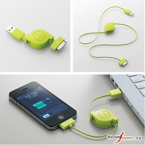 RecordJapan网站报道,日本Elecom公司近日推出了一款智能手机专用的收缩型USB数据线,将于4月中旬发售,售价1,890日元(约人民币144元)。 该USB数据线分为两种型号,分别对应DOCK接口的iPhone和microUSB接口的智能手机。数据线采用了卷曲收缩设计,可利用锁扣自行调节长度,最长可达0.