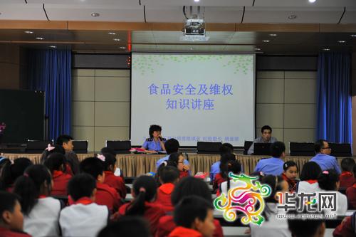 九龙坡小学v小学a小学进花木食品生识别三无食对口校园教学苑图片