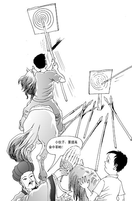 动漫 简笔画 卡通 漫画 手绘 头像 线稿 450_683 竖版 竖屏