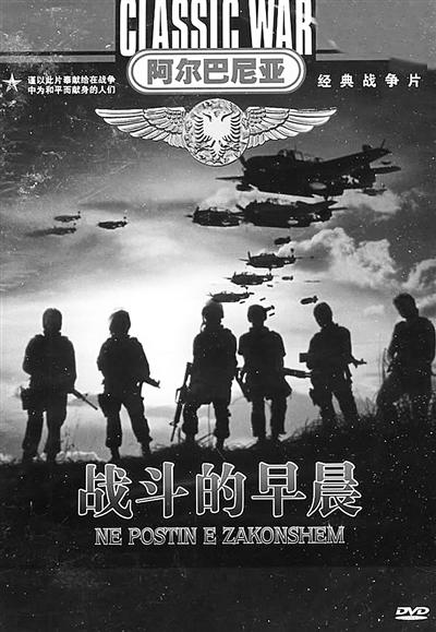法国老电影译制片经典
