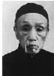 陈寅恪家族的湖南缘 新湖南www.hunanabc.com