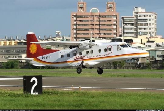 德安航空飞机兰屿机场故障熄火