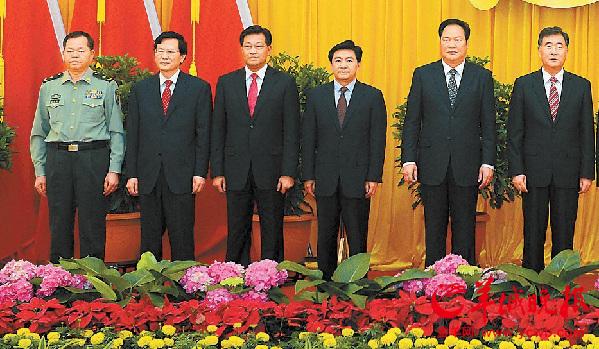 新一届广东省委领导班子选出 汪洋当选省委书