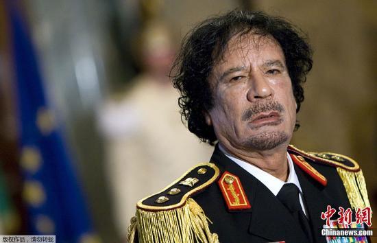 资料图:利比亚前领导人卡扎菲
