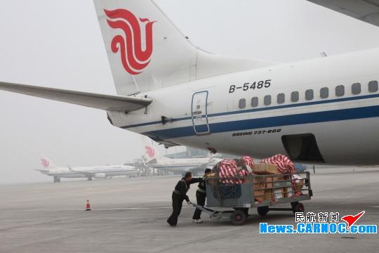 国航飞机托运箱子尺寸