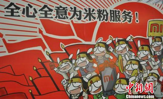 """中国工业设计大赛""""太湖奖""""无锡揭晓 小米夺魁"""