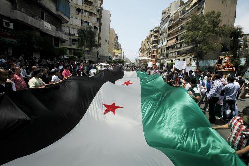 最大 叙利亚/叙利亚全国多地爆发抗议示威
