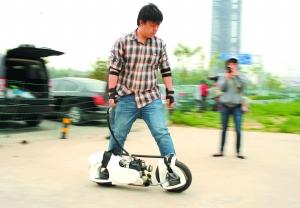 摩托视频滑板内凹凸图片