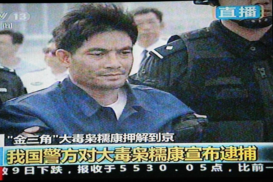 """""""金三角""""毒枭糯康押解到京(央视视频截图)"""