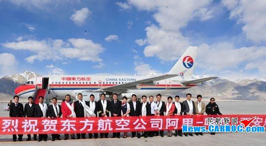 喀什到上海飞机