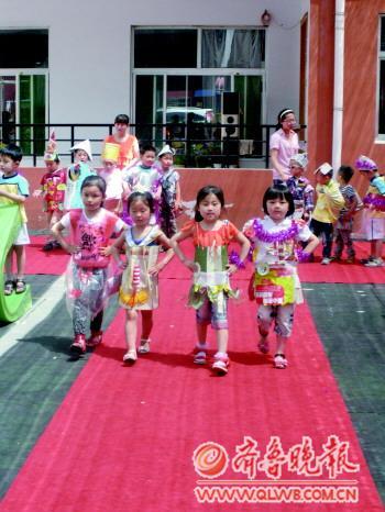 塑料袋制作儿童服装步骤