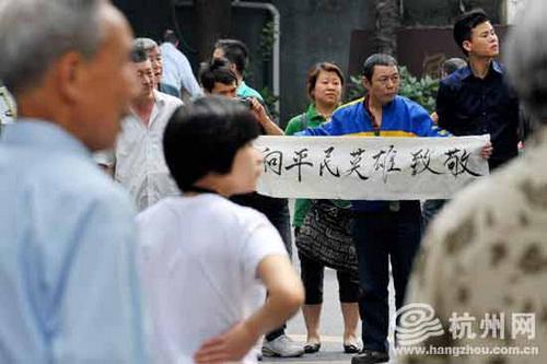 市民打出标语向吴斌致敬(图片来源:杭州网)