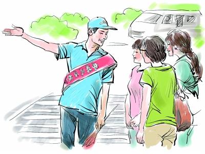 动漫 卡通 漫画 设计 矢量 矢量图 素材 头像 400_302