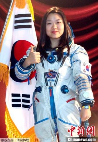韩国首位女航天员:李素妍