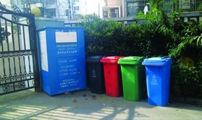 回收 垃圾桶 垃圾箱 410