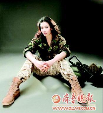 赵爽 中国女篮队