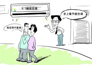 赫兹中国回应破产
