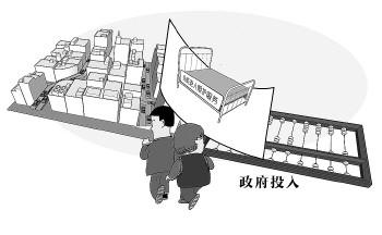 漫 畫/ 李曉宜