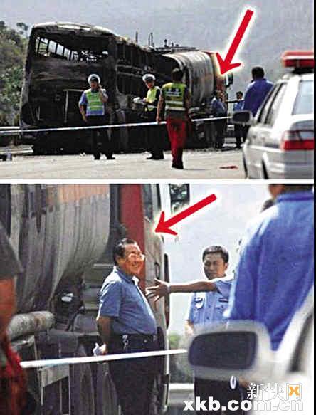 陕西安监局长就微笑表情致歉图片