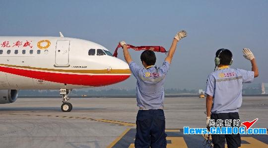 广州至济宁的飞机