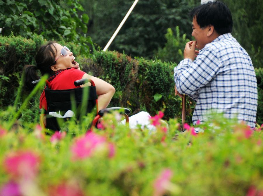 残疾人交友征婚女友