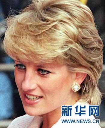 月25日拍摄的戴安娜王妃的资料照片. 新华社发-8月31日 戴安娜王
