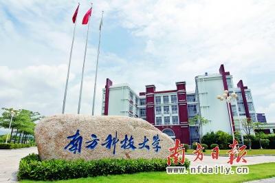 而在深圳大学城,还有北大,清华,哈工大等3所名校建立的深圳研究生院.