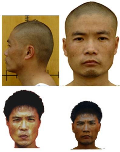 警方公布的犯罪嫌疑人照片