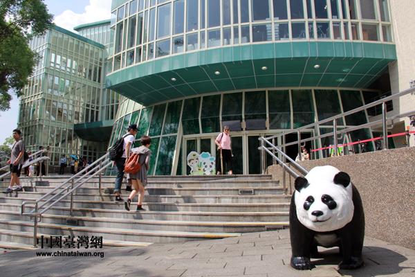 台北木栅栏动物园熊猫馆(中国台湾网 李徽 摄)