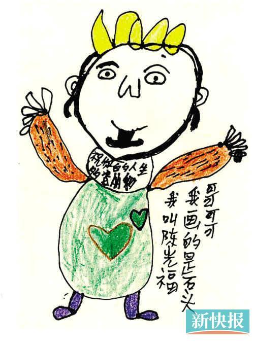 ■孩子给石头老师画的画像.-小朋友在韩火火老师指导下做出来的涂鸦