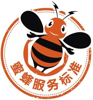 小蜜蜂可爱卡通简笔画
