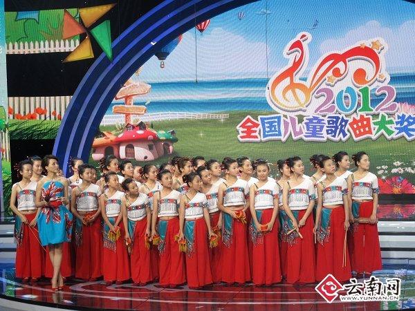 云南省优秀儿童歌曲在全国儿童歌曲大奖赛摘金