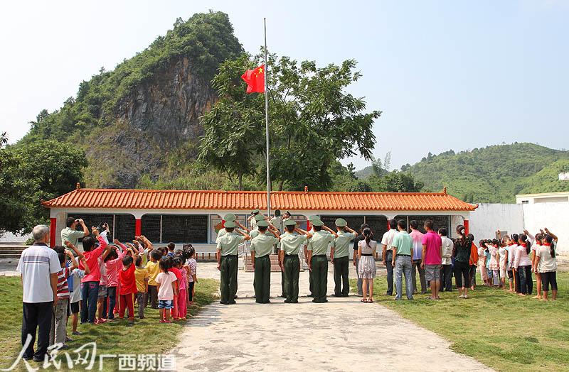 广西大新县边境军民向国旗献礼喜迎十八大