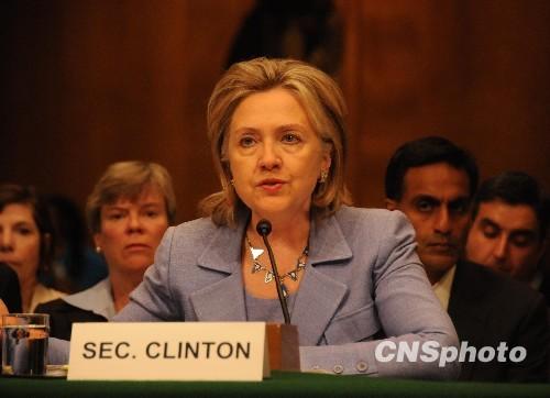 "资料图:美国国务卿希拉里src=""http://y3.ifengimg.com/news_spider/dci_2012/09/5ce7546dd1f2a389ac3ff7cfafd7551f.jpg"""
