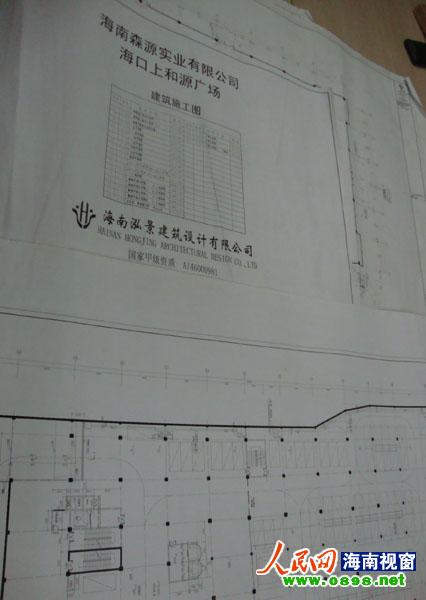 工地施工图纸