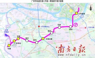 广佛线二期动工 广州地铁七号线一期正式动工图片