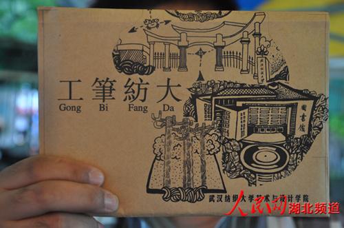 武汉纺织大学学生手绘q版校园地图迎新生
