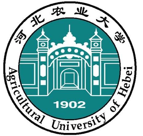河北农业大学迎建校110周年