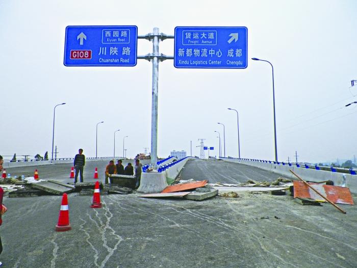 货运大道 绕城高速互通立交月底通车 成都物流再填北上新出口高清图片