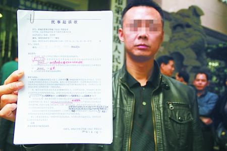 北京一公司状告重庆近千家网吧侵权