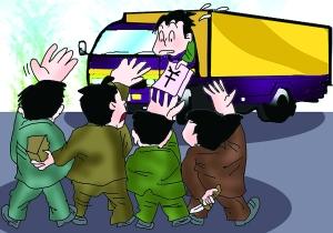 动漫卡通头像漫画游戏截图300_210漫画孩子光脚的图片