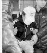 ▲﹃鲁文渔﹄号渔船船长程大伟刺死韩国海警被逮捕
