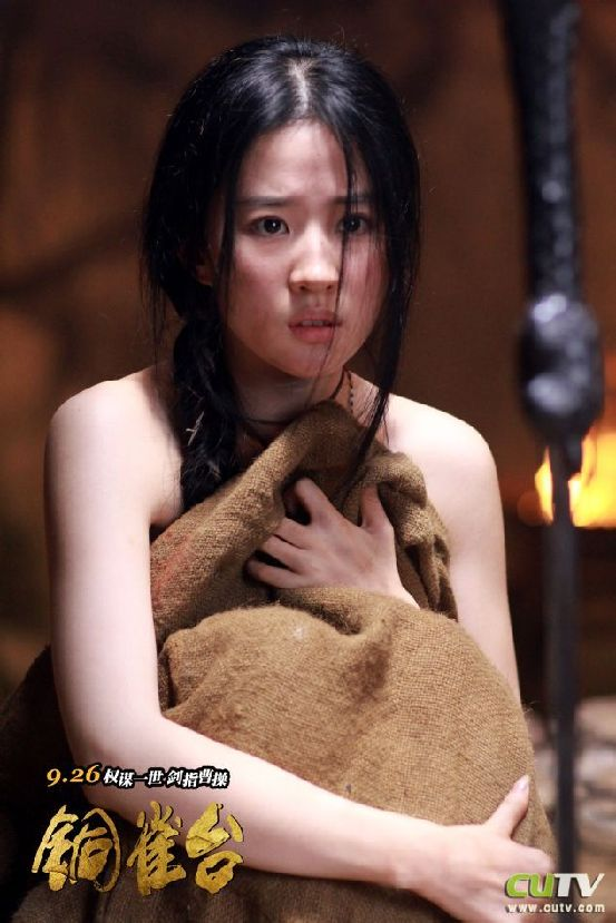 刘亦菲妹妹可爱不输姐姐 刘亦菲湿身销魂照曝