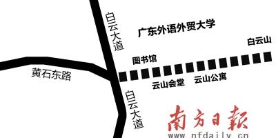 拟建白云山隧道示意图