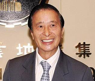 李兆基 香港浸会大学人文学荣誉博士