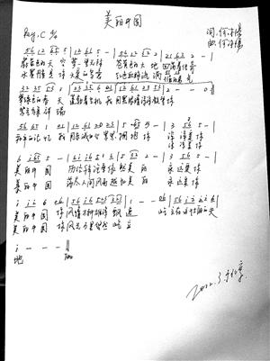徐千雅唱九儿的歌谱