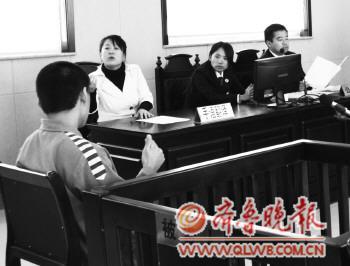 沾化法院聘请手语翻译帮助聋哑被告参加庭审