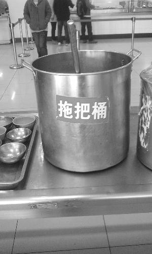 """""""拖把桶是黄色方形的塑料桶,汤桶则是不锈钢材质的圆桶,实际用起来是"""