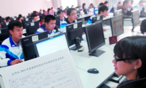 按照国家关于异地高考政策出台的时间表,31个省区市年底前要因地制宜出台异地高考政策。CFP 资料